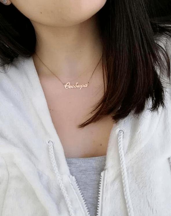 δώρα γενεθλίων για κορίτσια 14 ετών